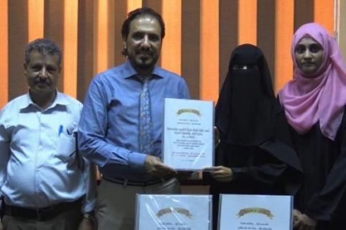نقابة كلية الطب بجامعة عدن تكرم البحث الفائز بالمركز الأول لأطباء الإمتياز