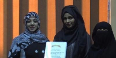 نقابة كلية الطب بجامعة عدن تكرم البحث الفائز بالمركز الثالث لأطباء الأمتياز