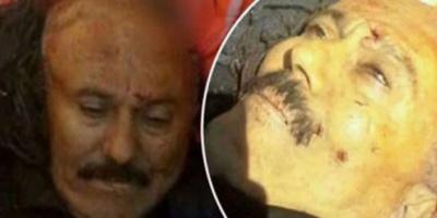 رواية جديدة مفصلة لمقتل علي عبدالله صالح
