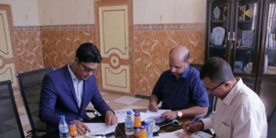 صندوق تنمية المهارات و مختبرات الصحة العامة يوقعان اتفاقية برنامج تدريبي بالمكلا