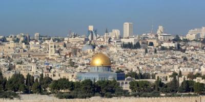 """أبرز ردود الفعل تجاه الاعتراف بالقدس عاصمة لـ""""إسرائيل"""""""