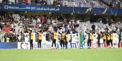 كيف أصبح نادي الجزيرة الإماراتي على بعد خطوة واحدة من مواجهة ريال مدريد ؟