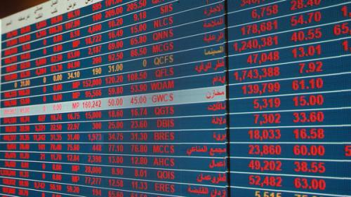 نزيف بورصة الدوحة يستمر..والقيمة السوقية الأدنى منذ2011