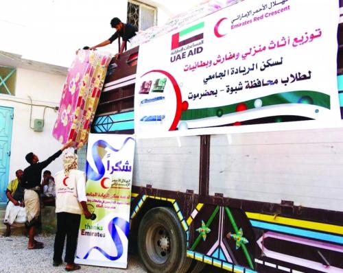 «الهلال الأحمر الإماراتي» تدعم طلاب شبوة في جامعات حضرموت