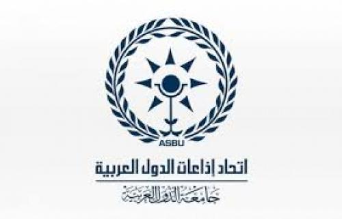 بدء اجتماعات الجمعية العامة لاتحاد إذاعات الدول العربية بتونس