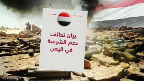 التحالف يسقط منشورات جديدة على صنعاء