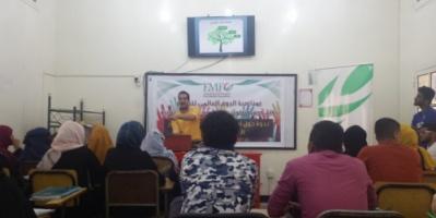 كلية اللغات بجامعة عدن تنظم ندوة حول أهمية العمل التطوعي