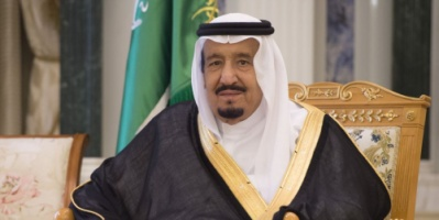 الملك سلمان: عزمنا على مواجهة الفساد بعدل وحزم