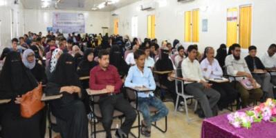 كلية اللغات عدن تدشن بدء العام الدراسي الأول لطلاب السنة التحضيرية