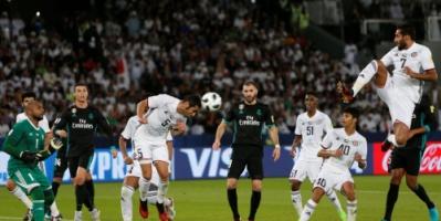 ريال مدريد يتخطى الجزيرة بصعوبة ويعبر لنهائي مونديال الأندية