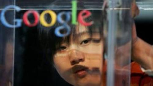 غوغل تعتزم إنشاء مركز أبحاث لتكنولوجيا الذكاء الاصطناعي في الصين