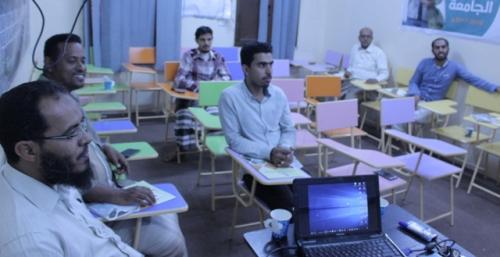ورشة عمل تدريبية بعنوان ( التطوير والبناء المؤسسي ) لموظفي مؤسسة حضرموت للاختراع والتقدم العلمي