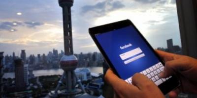 فيس بوك تطلق الإعلانات فى بداية الفيديوهات رسميا خلال 2018