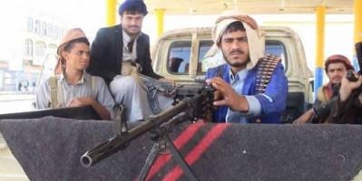 مليشيا الحوثي الإيرانية تواصل اختطاف أعضاء بحزب المؤتمر