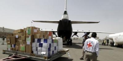 وزير يمني: الميليشيات تضايق المنظمات الدولية