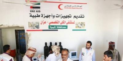 """تجهيزات طبية حديثة من """" الهلال الأحمر الإماراتي """" لمستشفى الكلى في عزان"""