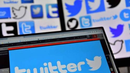 «تويتر» يفرض إجراءات صارمة ضد محتويات الكراهية