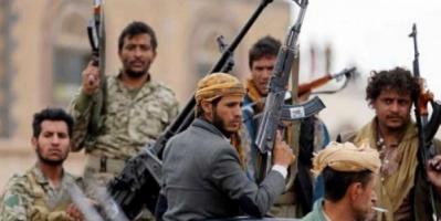 الحوثيون يحتجزون «3» آلاف من حزب المؤتمر