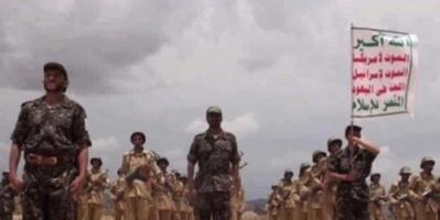 الحوثيون يستحدثون معسكرا تدريبا لعناصرهم بذمار جنوب صنعاء