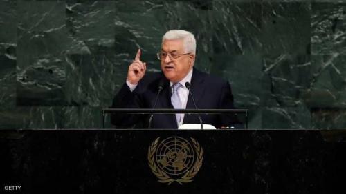 الفلسطينيون يلوحون باللجوء إلى الجمعية العامة