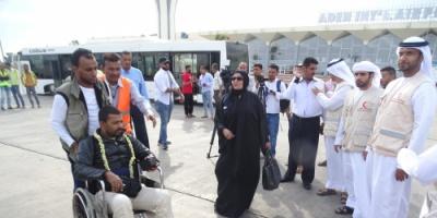 الهلال الأحمر الإماراتي.. سفير الخير في مهمة إعادة البسمة الى شفاه الجرحى ( تقرير )