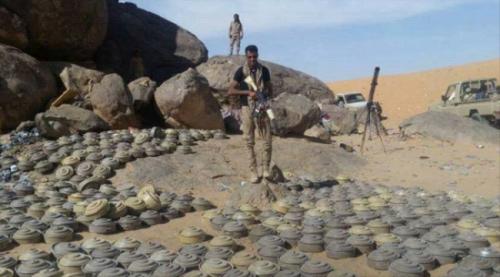 نزع 6 آلاف لغم زرعها الحوثيون في الجوف