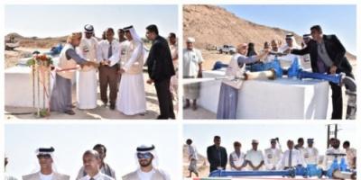 هيئة الهلال الأحمر الإماراتي تدشن حفر وتوريد مضخات آبار العضيبة بغيل باوزير.