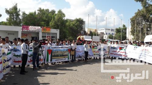 وقفة احتجاجية بجامعة عدن للتنديد بالقرار الأمريكي لتهويد القدس