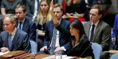 أمريكا تستخدم الفيتو ضد قرار دولي يطلب سحب إعلان ترامب بشأن القدس