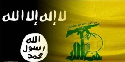 أوباما وإيران.. الاتفاق النووي مقابل مخدرات حزب الله