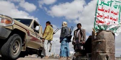 ميليشيات الحوثي ترتكب «3280» جريمة وانتهاك ضد المدنيين في ذمار