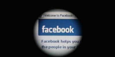 فيسبوك يجمع بيانات لا محدودة عن مستخدميه