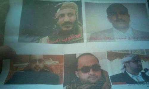 مليشيات الحوثي تعمم صور «ياسر العواضي» على نقاطها العسكرية بصنعاء و«البخيتي» يكشف الحقيقة