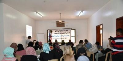 تنسيقية المرأه في المجلس الانتقالي تنظم حلقة نقاشية في مشاركة المرأة في الحياة السياسية