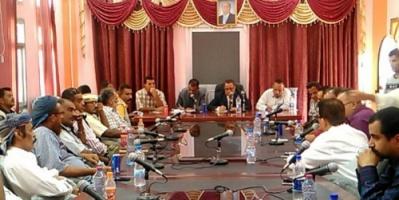 محافظ لحج يرأس اجتماعاً لرجال الأعمال والمستثمرين لمناقشة العملية الاستثمارية والتنمية بالمحافظة