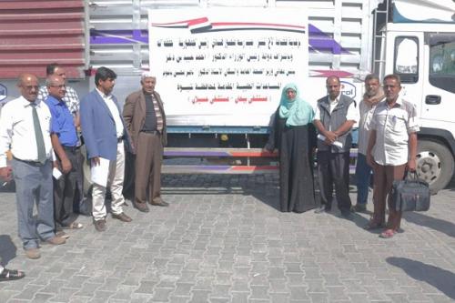 الصحة اليمنية تدشن توزيع مساعدات طبية لمديريتي بيحان وعسيلان في شبوة