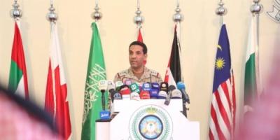 قوات التحالف:  الحدود السعودية ستكون مقبرة لمن يحاول اختراقها