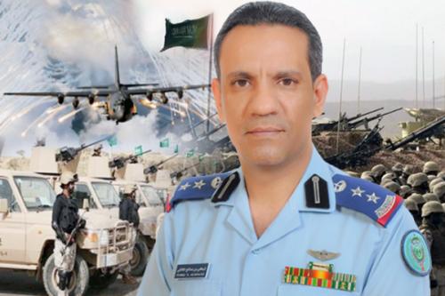 التحالف العربي يكشف حجم خسائر الحوثيين