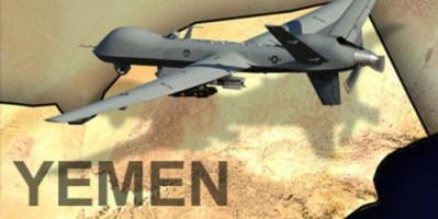 البنتاغون يكشف عن عدد الغارات التي نفذها ضد الإرهابيين في اليمن خلال عام 2017