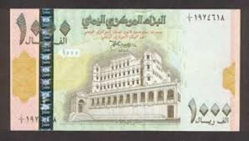 أسعار صرف العملات في محلات الصرافة بعدن صباح اليوم الخميس