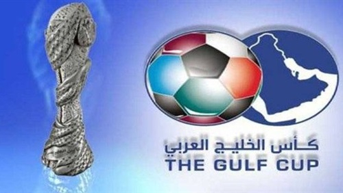 اللجنة المنظمة لبطولة كأس الخليج تنهي أزمة قنوات قطر