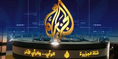 قناة الجزيرة تواصل مساندتها للمليشيا الانقلابية إعلاميا