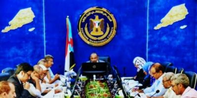 رئاسة المجلس الانتقالي تناقش التحضيرات الأخيرة لاجتماع الجمعية الوطنية