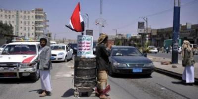 مقتل ثلاثة من مليشيا الحوثي في اشتباكات مع مسلحين بصنعاء