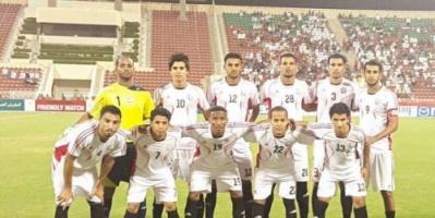 الشارع اليمني يترقب أول انتصار في بطولات كأس الخليج