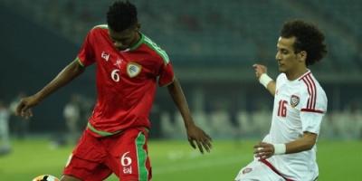 مبخوت يقود الإمارات للفوز على عُمان في خليجي 23