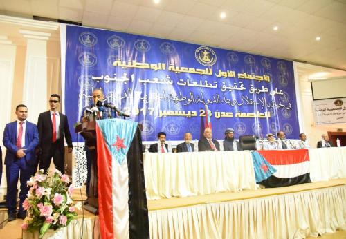 نص كلمة اللواء الزبيدي في افتتاح اعمال الجمعية الوطنية الجنوبية