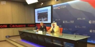 مسؤول سعودي:  مطار صنعاء وجميع الموانئ اليمنية مفتوحة للمساعدات الإنسانية