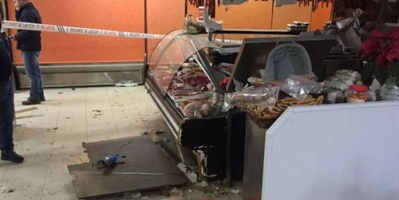 عشرات الجرحى في انفجار ضخم بإسبانيا تزامنا مع مباراة الكلاسيكو