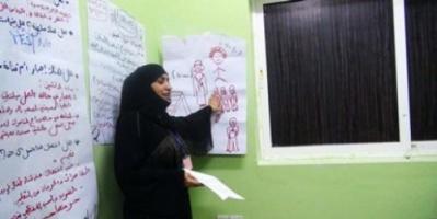 قيادات نسوية تطالب بتعزيز دور المرأة في فض النزاعات